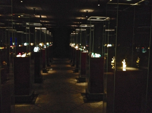 The Treasure room displaying 21 precious metals.